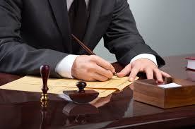 Czynności notarialne – PRAWO HANDLOWE